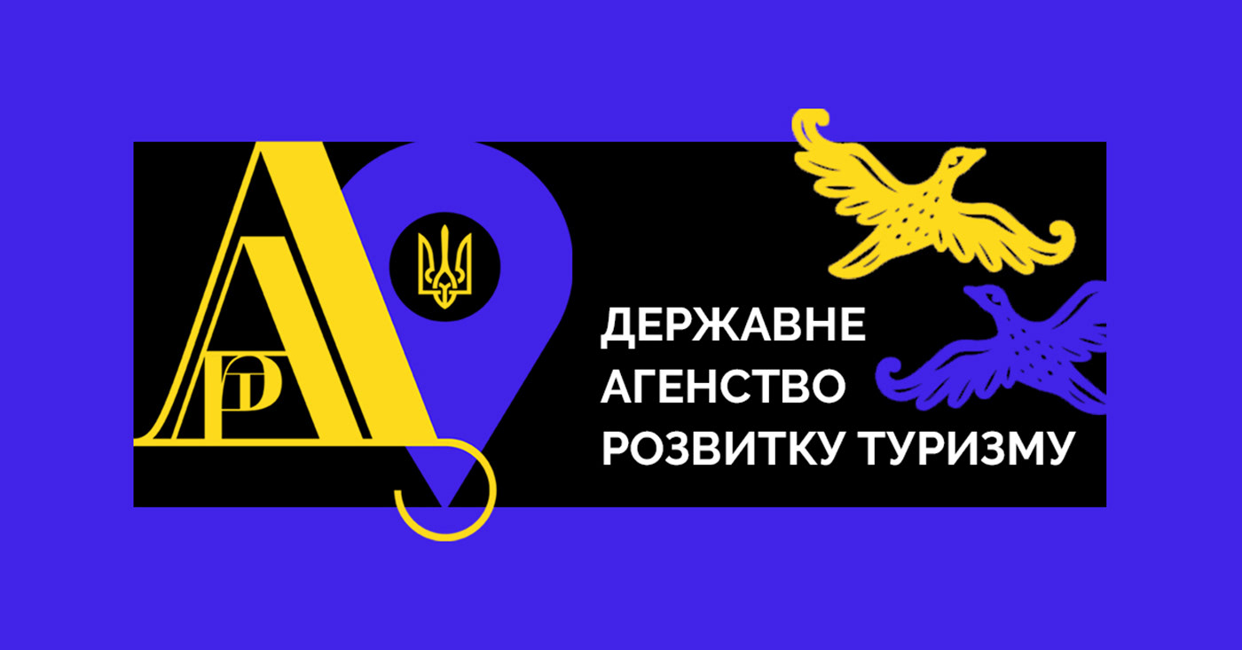 branding  social media tourism Logotype facebook logo ukraine