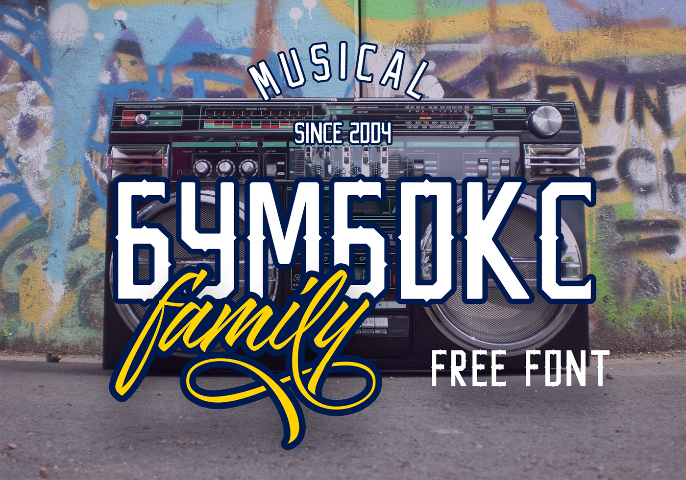 Cyrillic,digital,font,free,Free font,Latin,letters,Typeface,typography