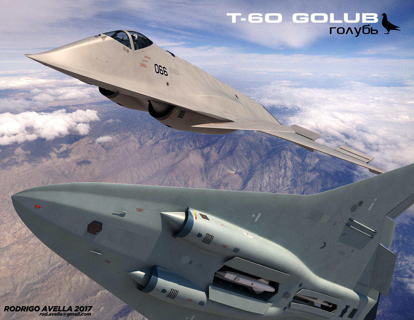 СОВЕРШЕННО СЕКРЕТНО, даже ОСОБОЙ ВАЖНОСТИ - истребитель 6-го поколения Т-60 !