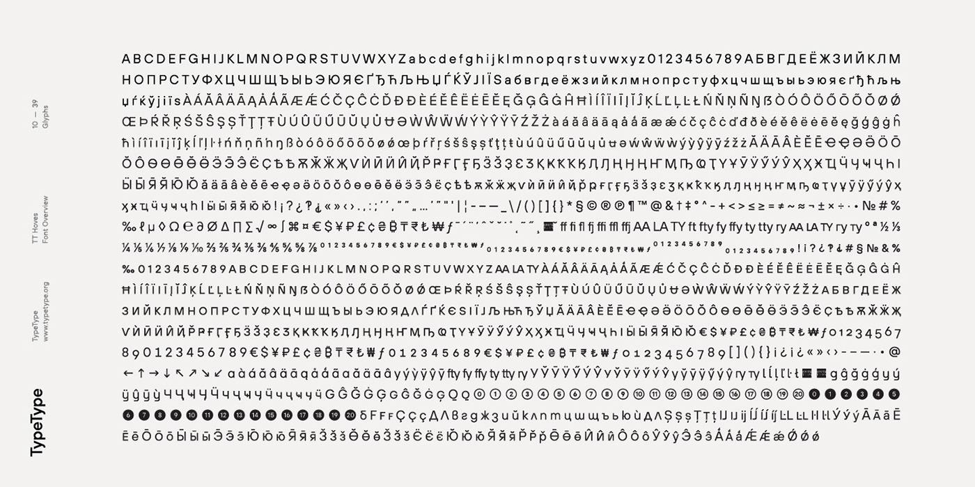 Work horse versatile distinctive geometric sans multilingual Ligatures alternates small caps open type