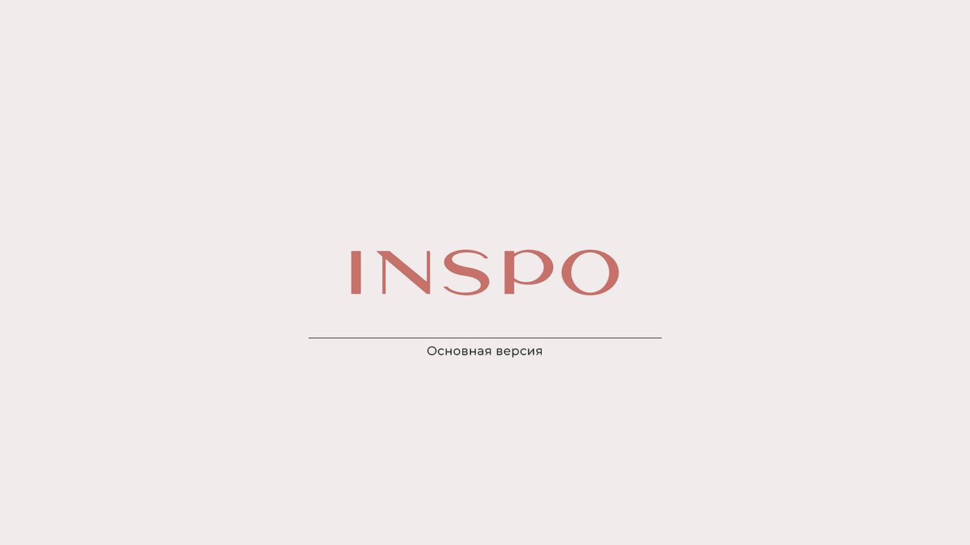branding  identity logo logomachine брендинг лого graphic design