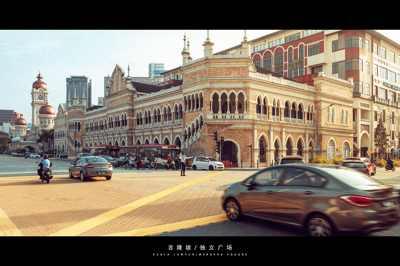 malaysia Travel Urban humane