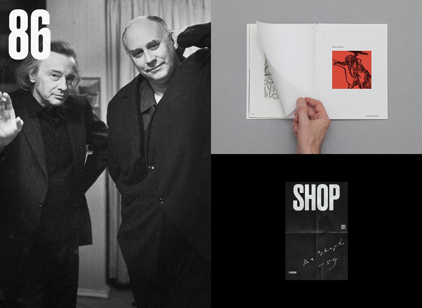 art catalog clean Ecommerce minimal modern museum shop Web Webdesign