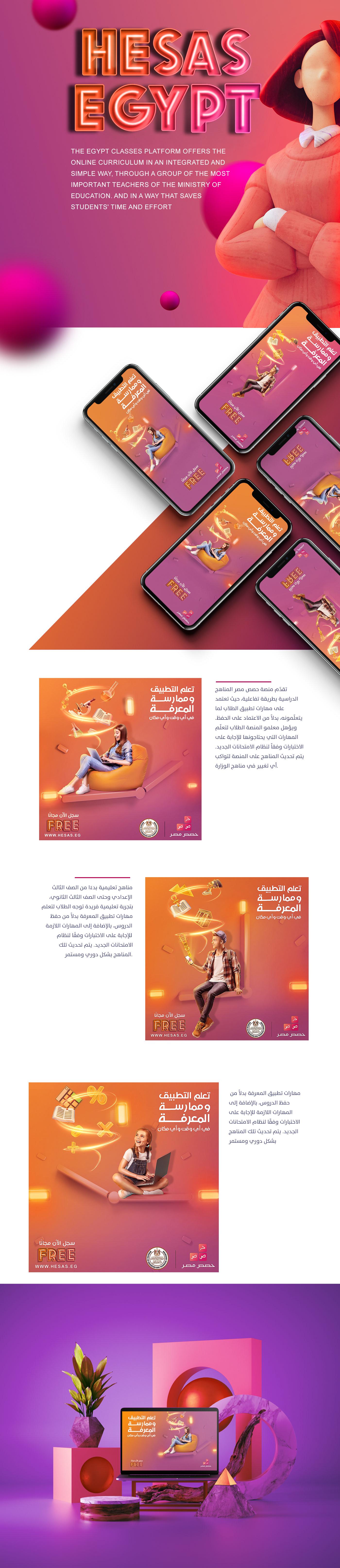 flyer Advertising  design creative social media ads