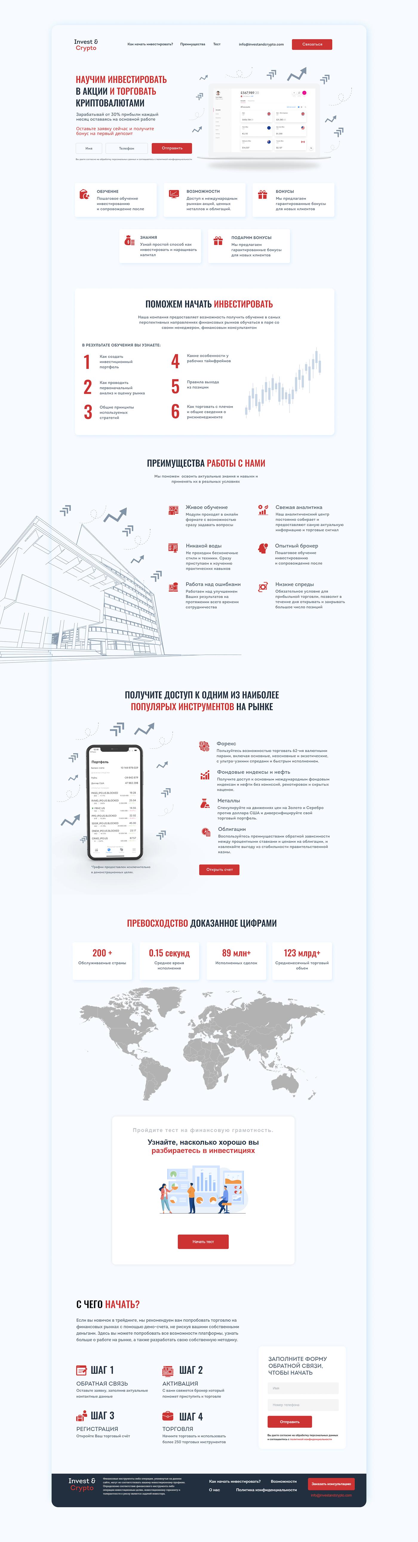 design invest landing page Web Web Design
