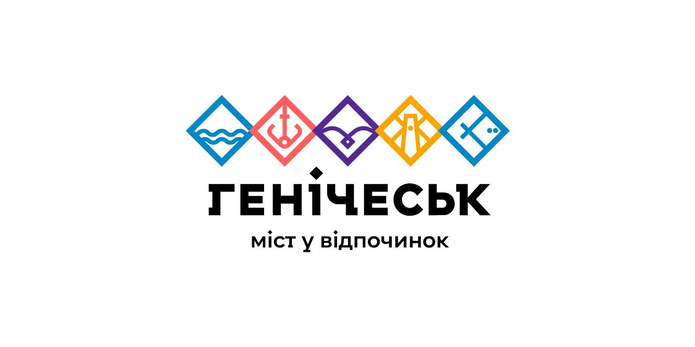 henichesk identity logo branding  brand ukraine Bulanov olkwhite City Brand city identity