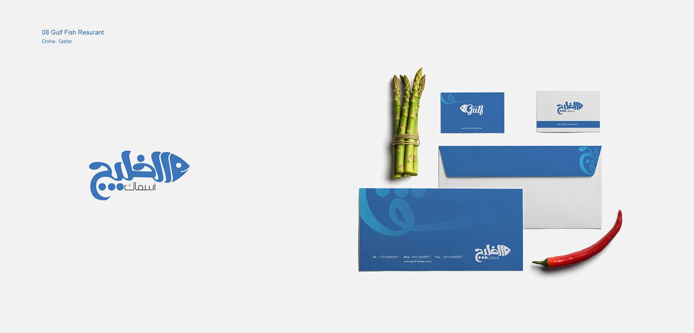 KSA Qatar dubai logos logo شعارات Parcafe Harods egypt Kuwait