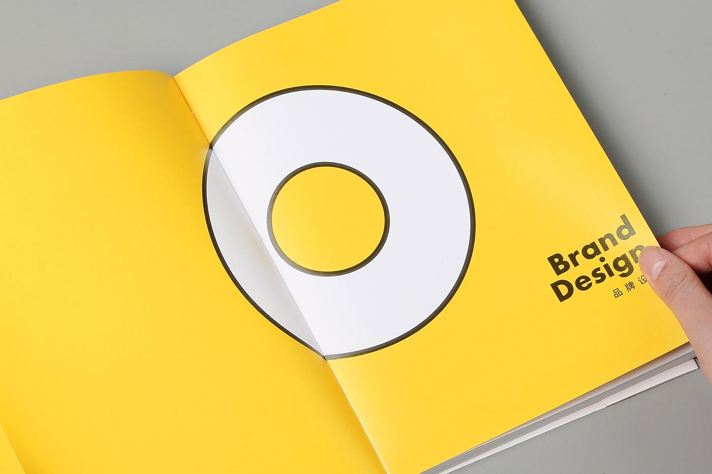 brochure editorial design  yearbook yellow ILLUSTRATION  chinese Shenzhen print brand book