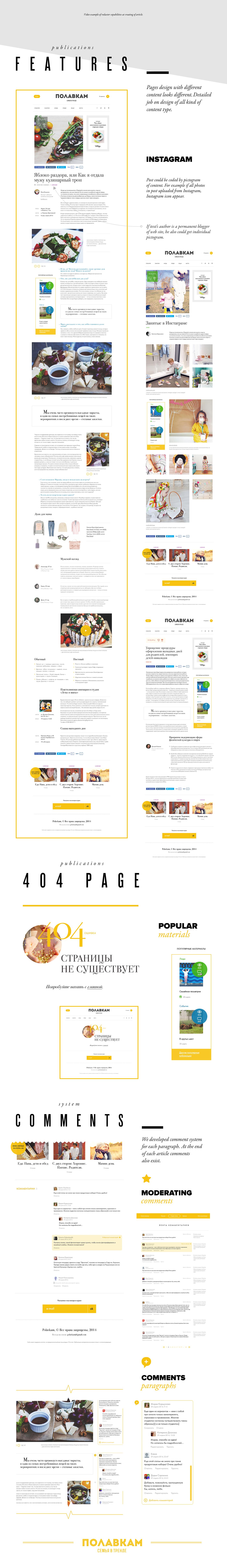 Website minimal UI ux flat family media article Editor