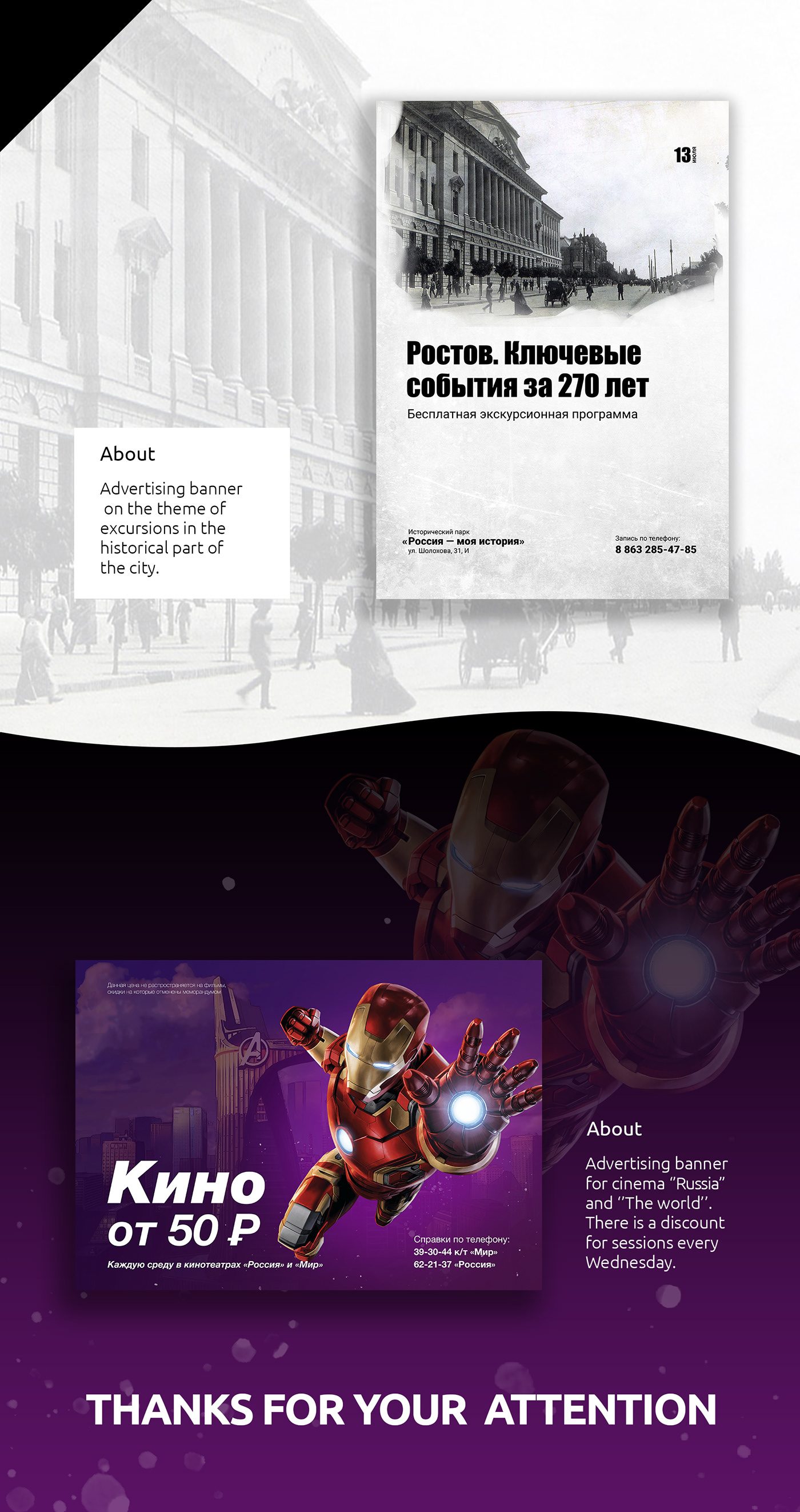 Web design graphic ILLUSTRATION  brend baner advertisment