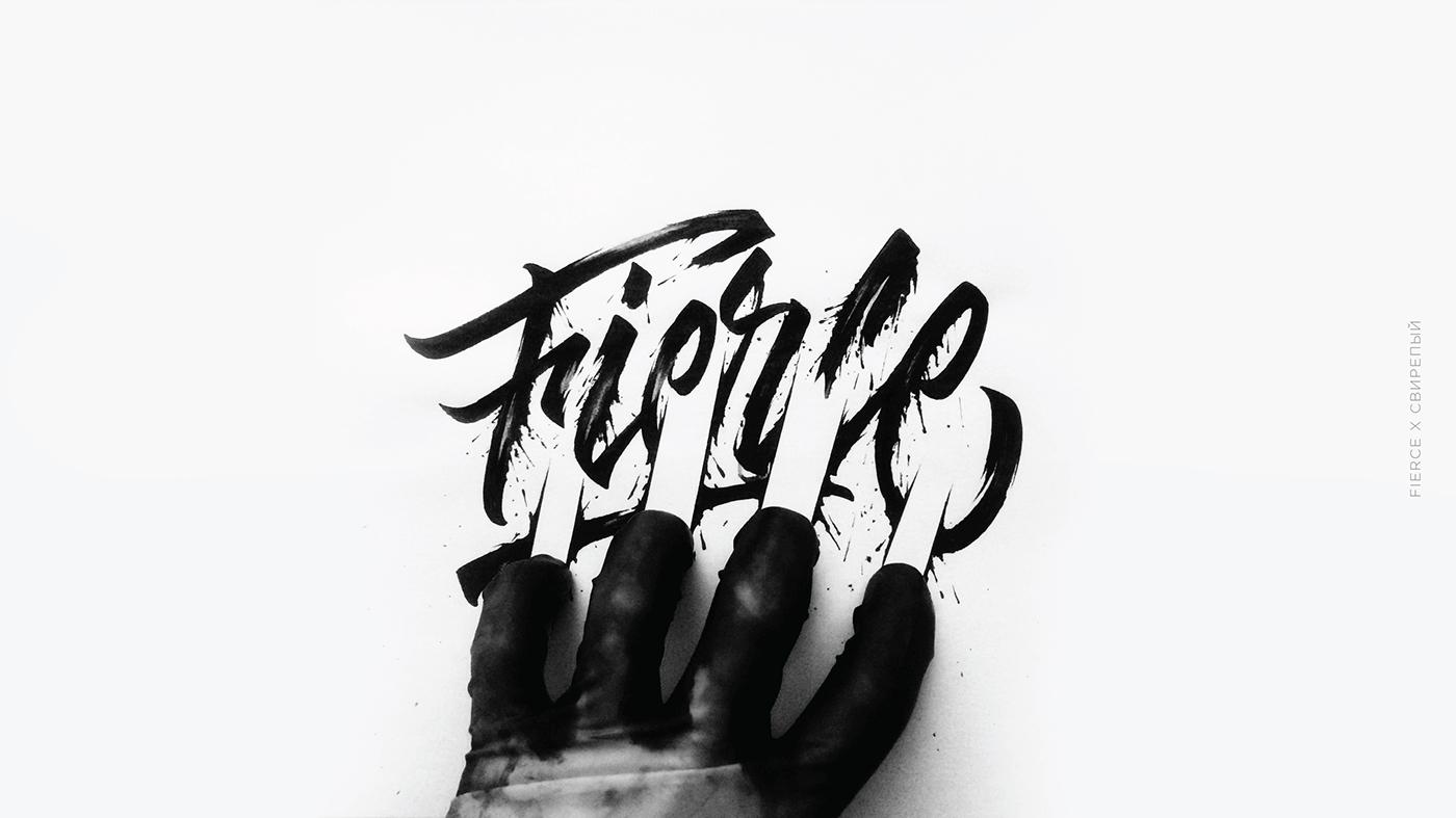 ink inktober hands lettering type Real Calligraphy   integrate black hand
