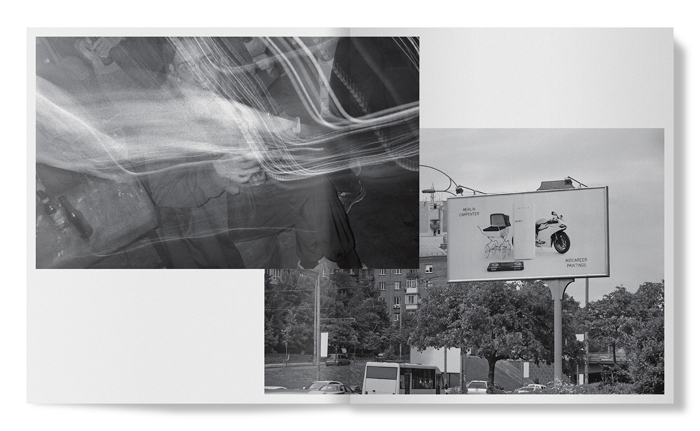 Image may contain: black and white, billboard and screenshot