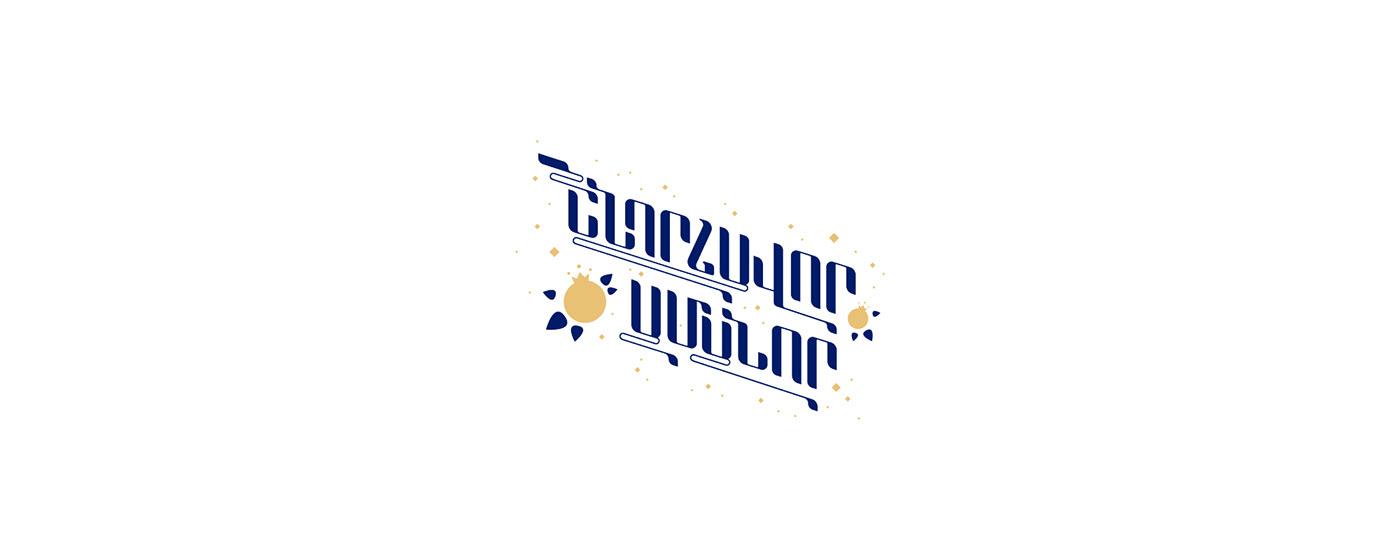 logo logo collection Christmas navidad xmas creative design branding  logofolio adobeawards