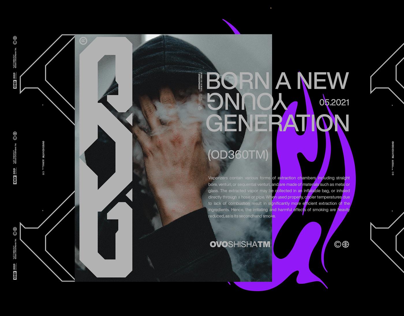Brutalism FUTURISM modern poster type Vape Clothing cover shisha smoke