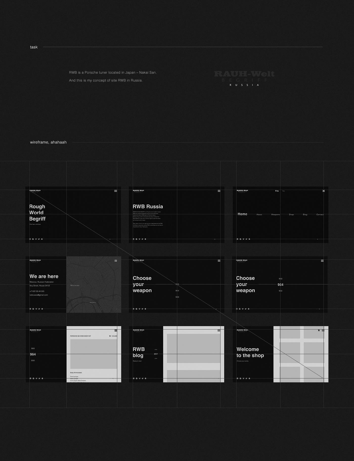Vlasuhiro ux UI design RWB Porsche tuning Russia dark minimal