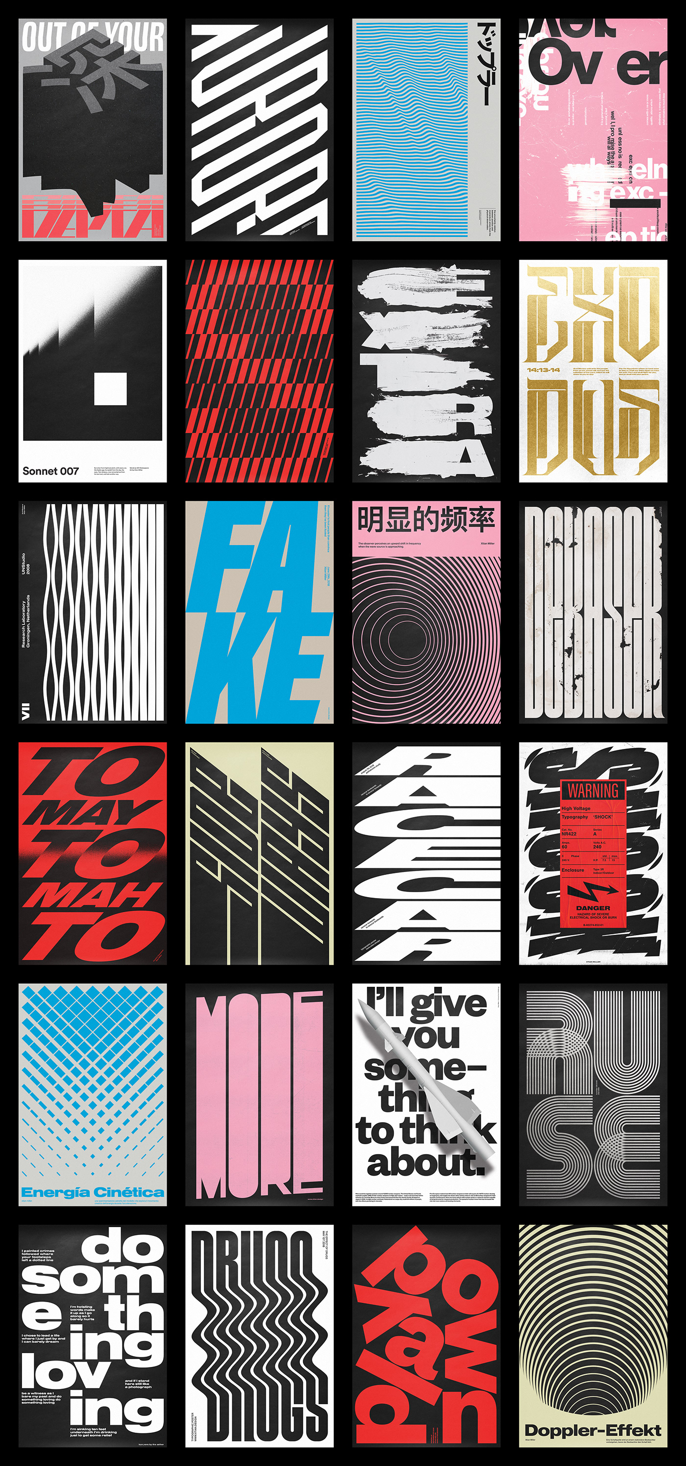 Selected posters from 2018 by Xtian Miller