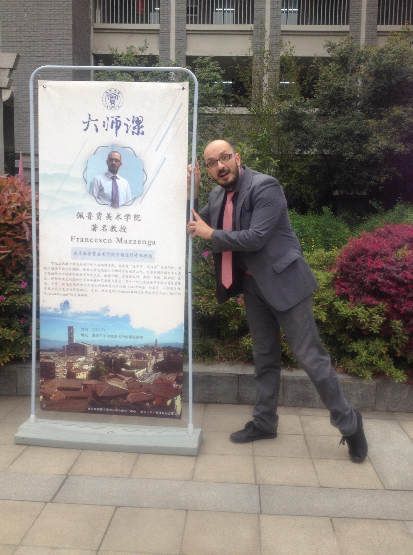 Visiting Professor Francesco Mazzenga Hongyu School cina china graphic design  ILLUSTRATION  masterclass Workshop lecture