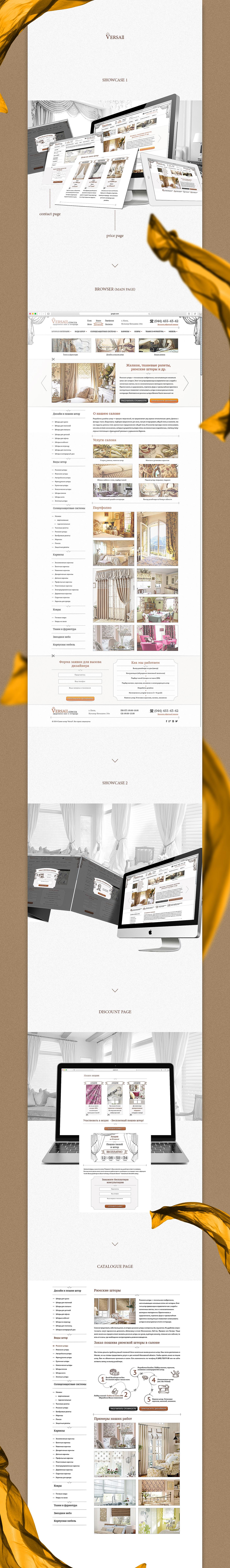 versall Website Web Design