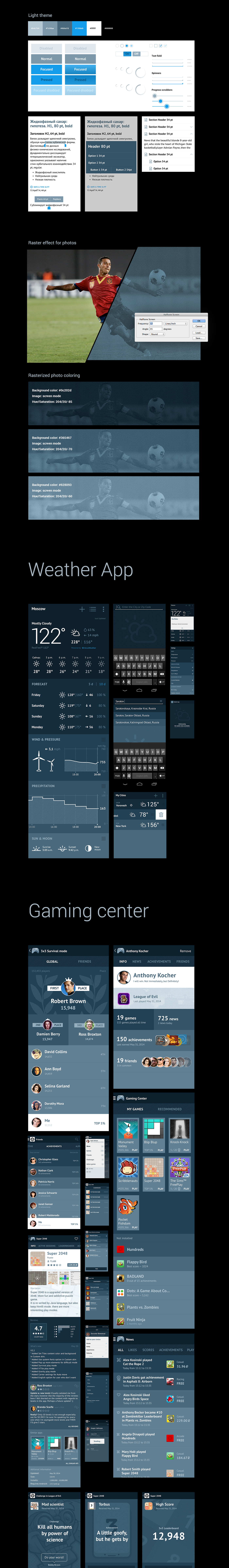 app yotaphone mobile ux UI application GUI weather material design finance e-ink sport
