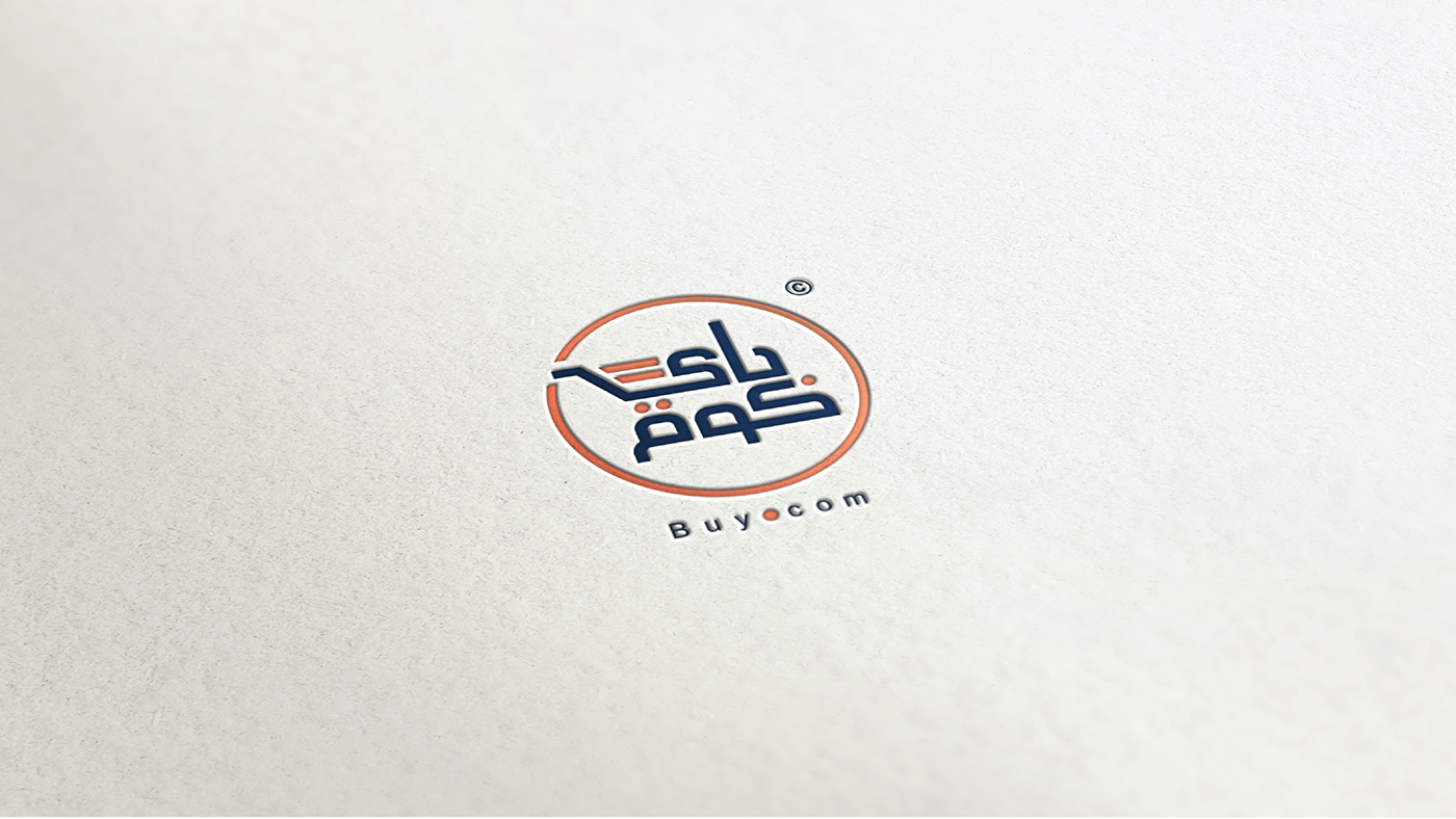 Buy .com - Online shopping brand