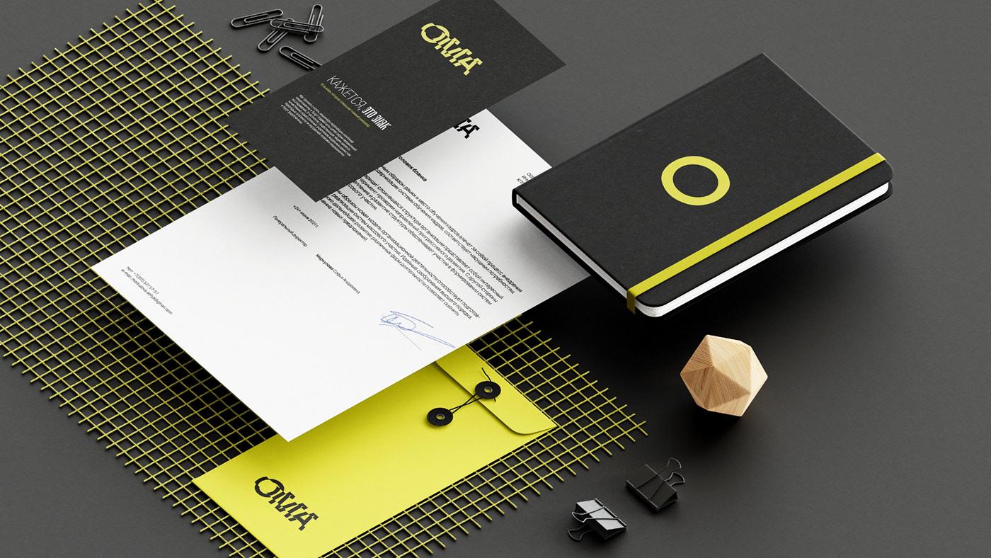 animation  glitche guideline identity logo Video Production yellow айдентика желтый логотип