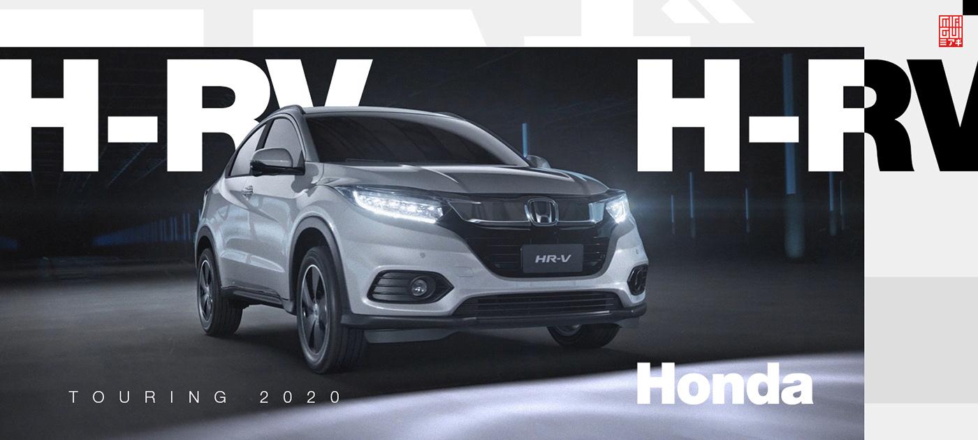 Honda animation  hr-v 3D postproduction Miagui CGI automotive   touring car