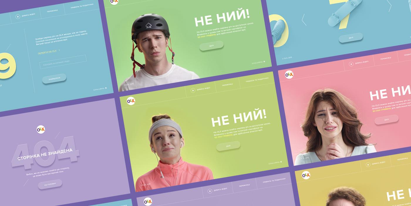 ukraine olx aimbulance activity Cry shop slando interaction video advert ad