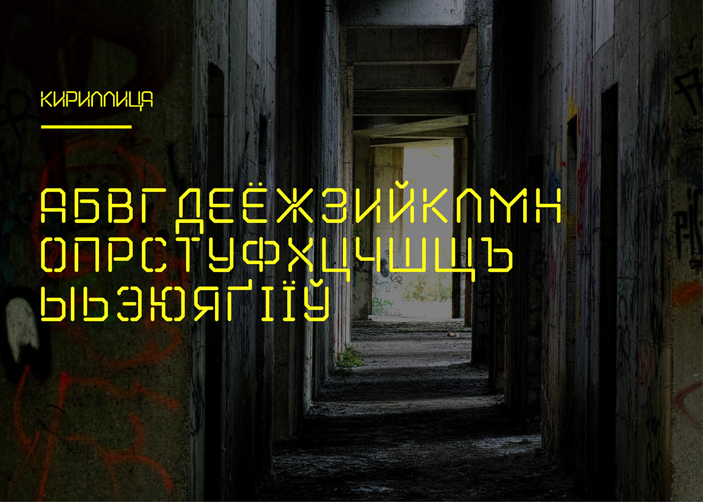 free font Typeface stencil grid download letters headings logos posters Display Cyrillic Russia ukraine belarus