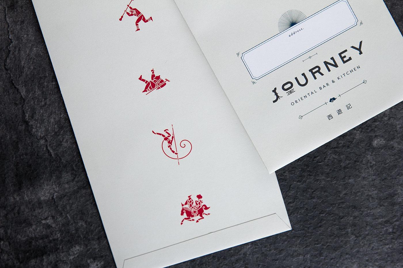 Journey Oriental Kitchen & Bar on Behance