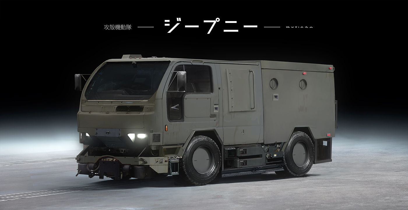 ghost in the shell vehicles on behance