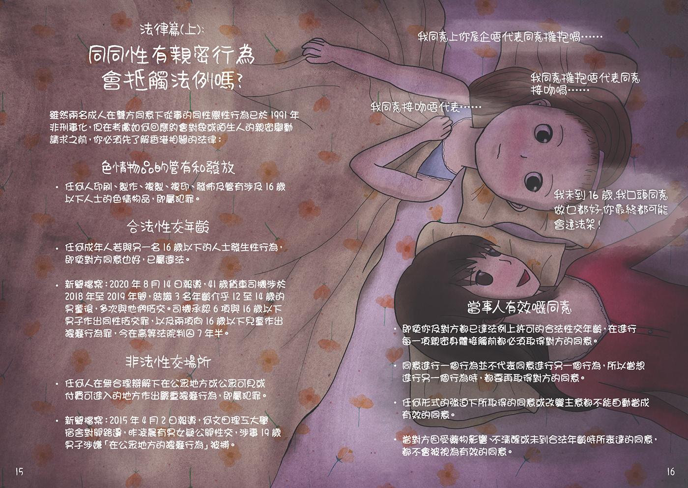 Image may contain: screenshot, menu and cartoon