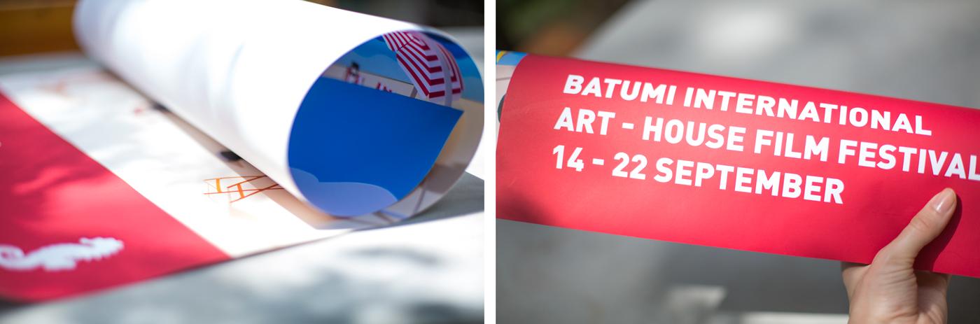 paper craft film  festival sea ship beach summer camera clapper Umbrella wave director Sun clouds BEACHWEAR boy