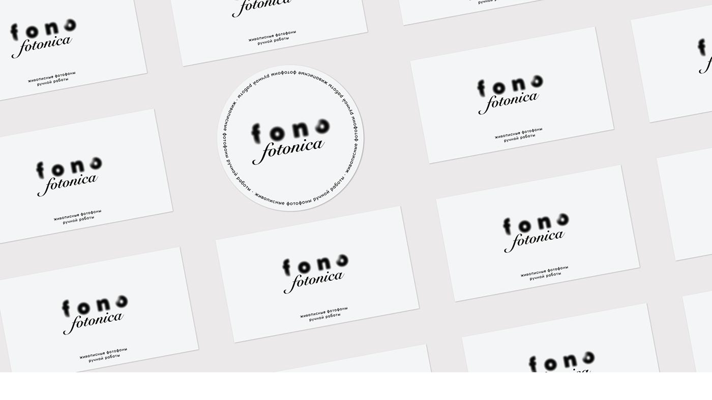 Backdrops branding  gentle photo photographer Photography  soft typography