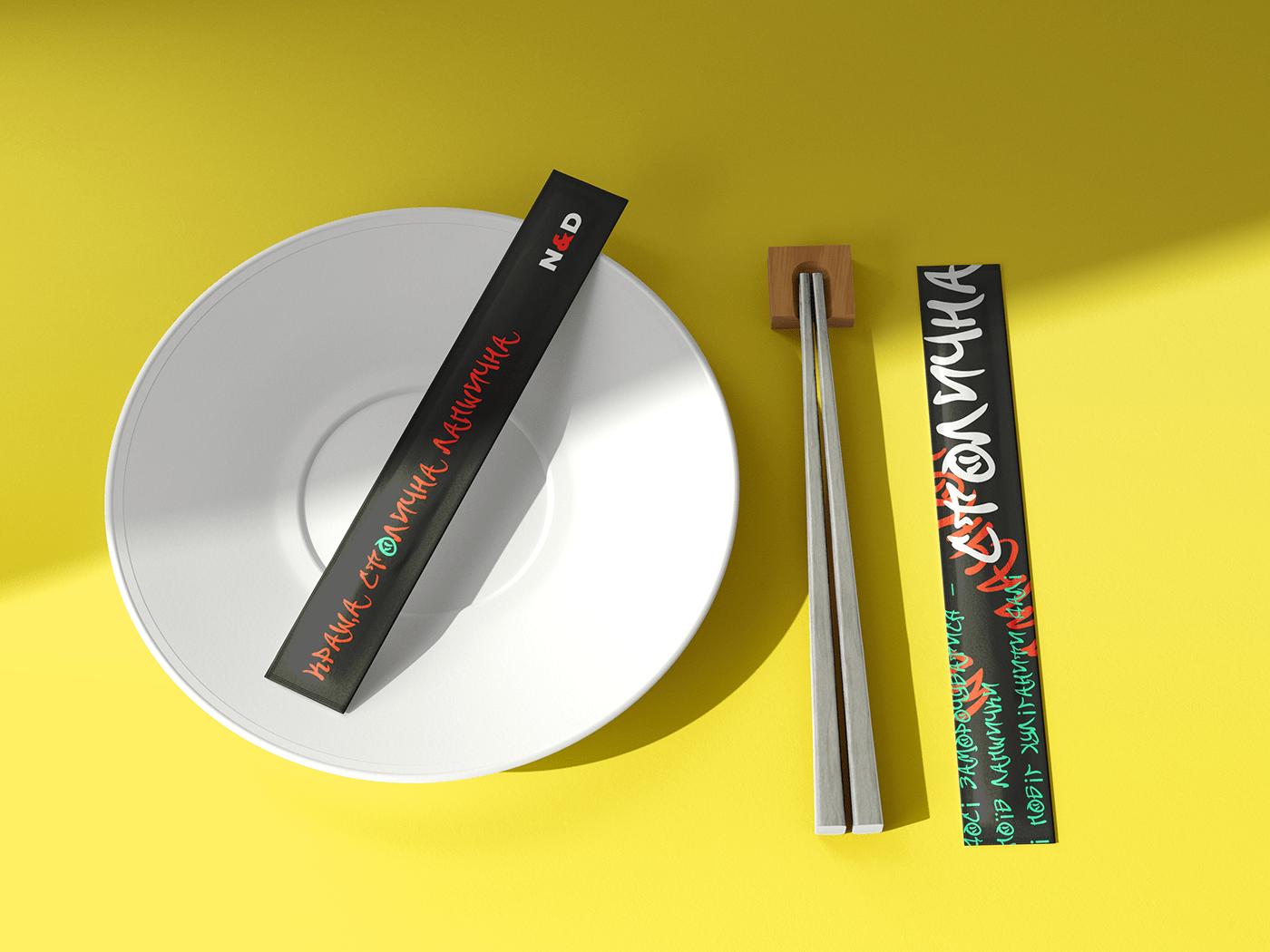 branding  Food  Graffiti identity logo noodle packing rebranding restaurant social