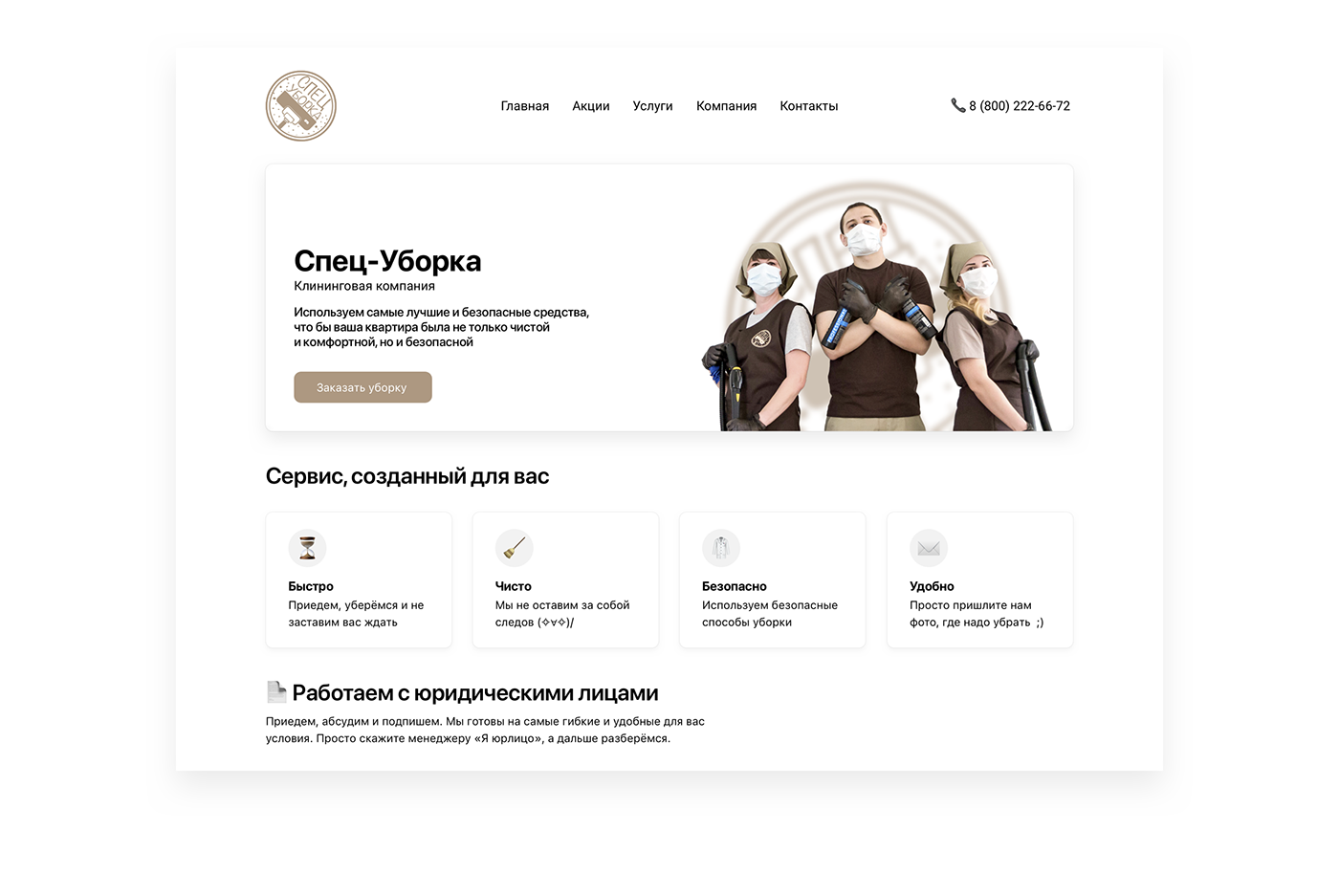 cleaning design Mobile app UI/UX клининг