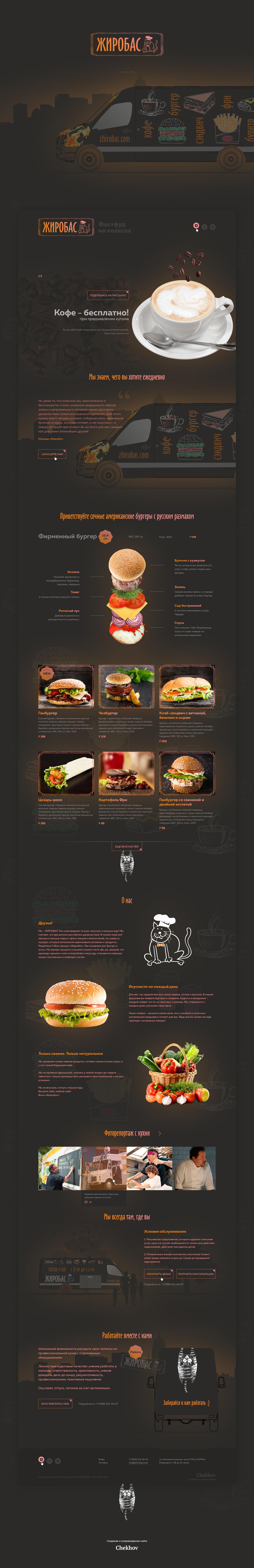 landing page Food