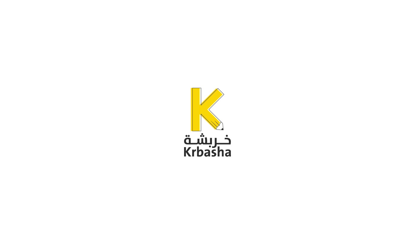 logo branding  Logotype mark logofolio Arabic Logos Freelance Saudi Arabia UAE Kuwait