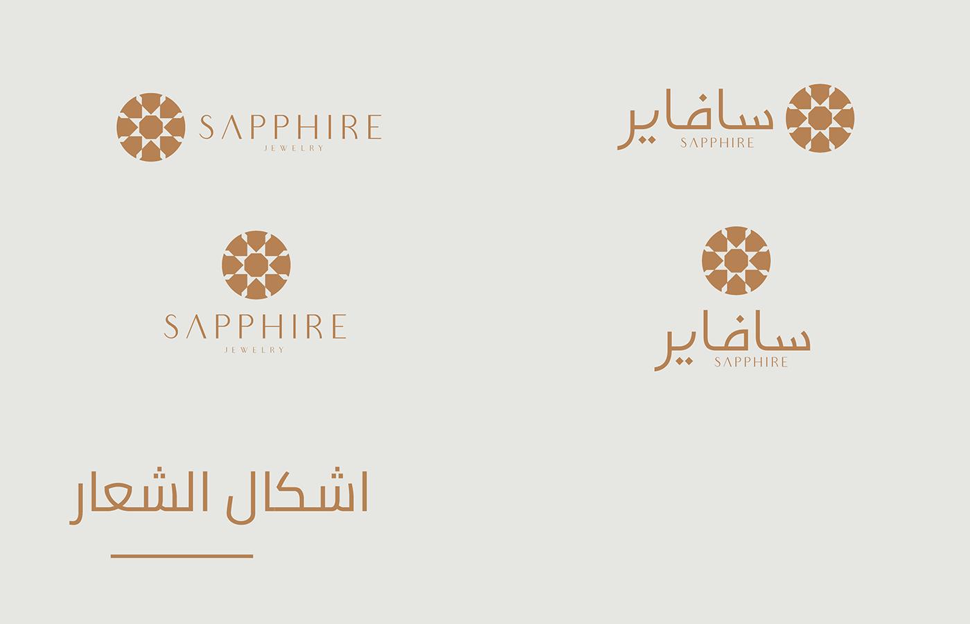 jewelry logo brand Jewelry logo branding Jewelry Logo Design jewelry logo diamond jewelry logo jewellery jewelry logo luxury