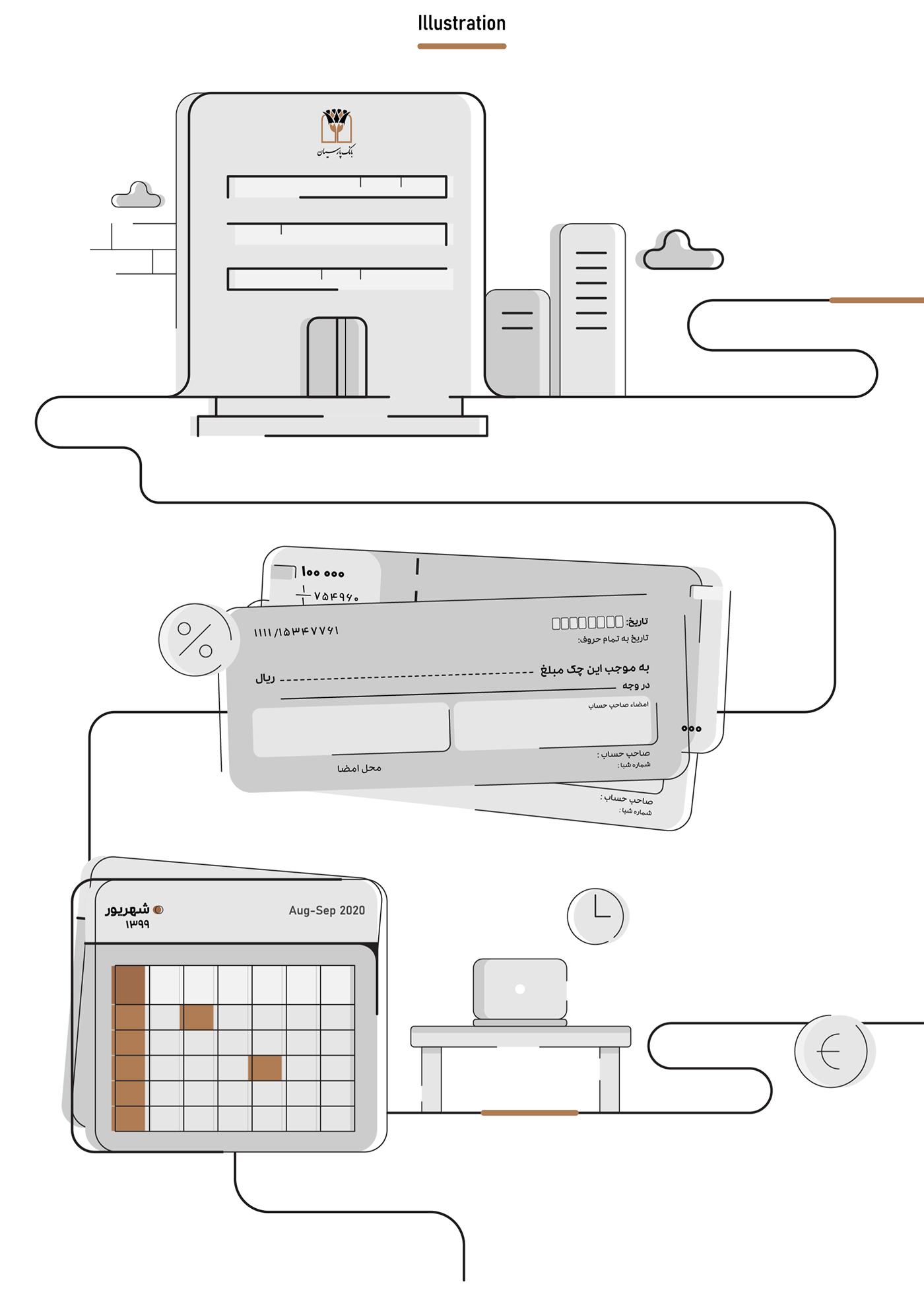 2D animation  doodle ILLUSTRATION  motion graphics