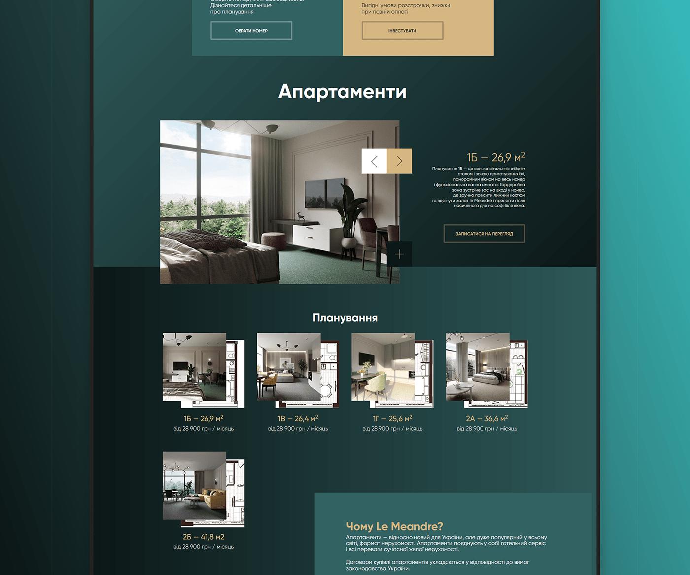apart hotel design hotel landing page real estate tilda ui ux Website