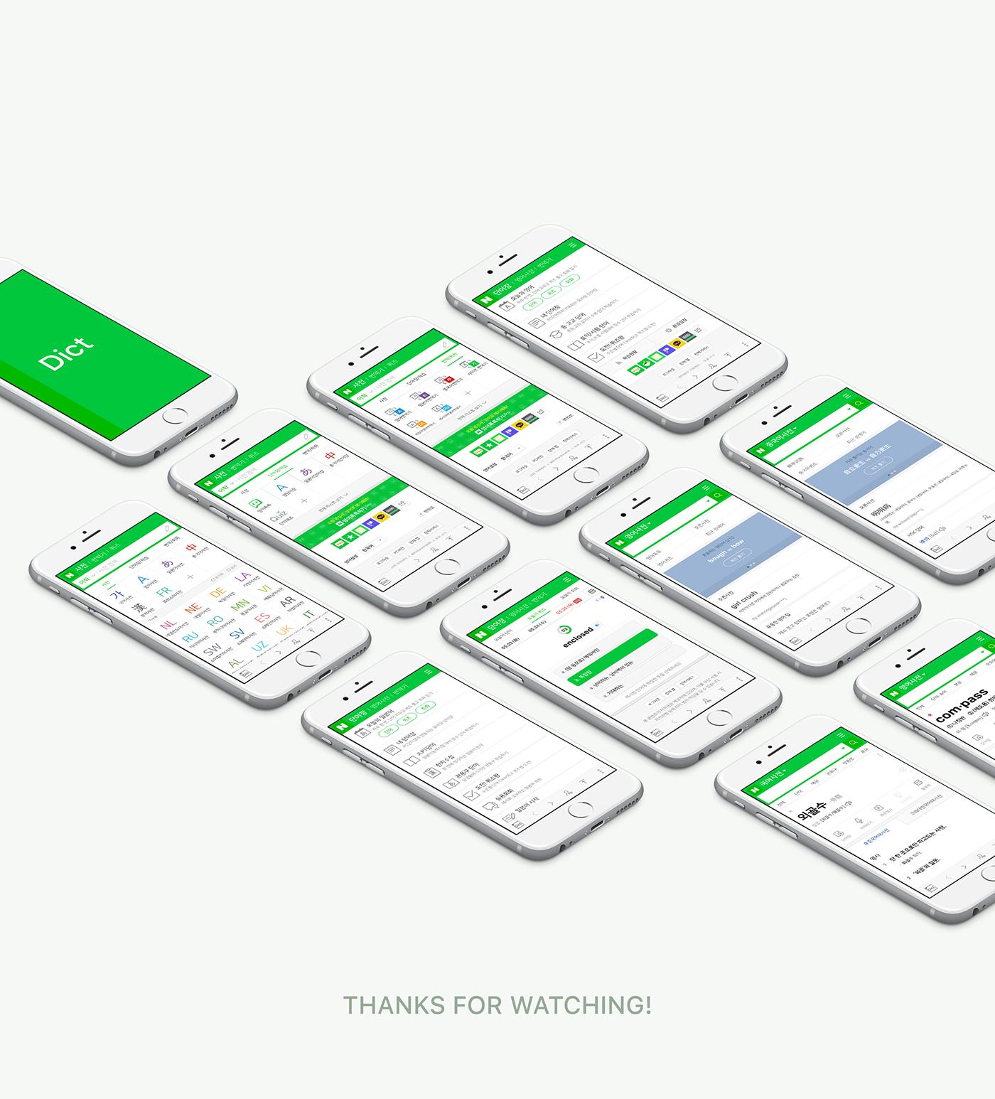 naver dictionary app on behance
