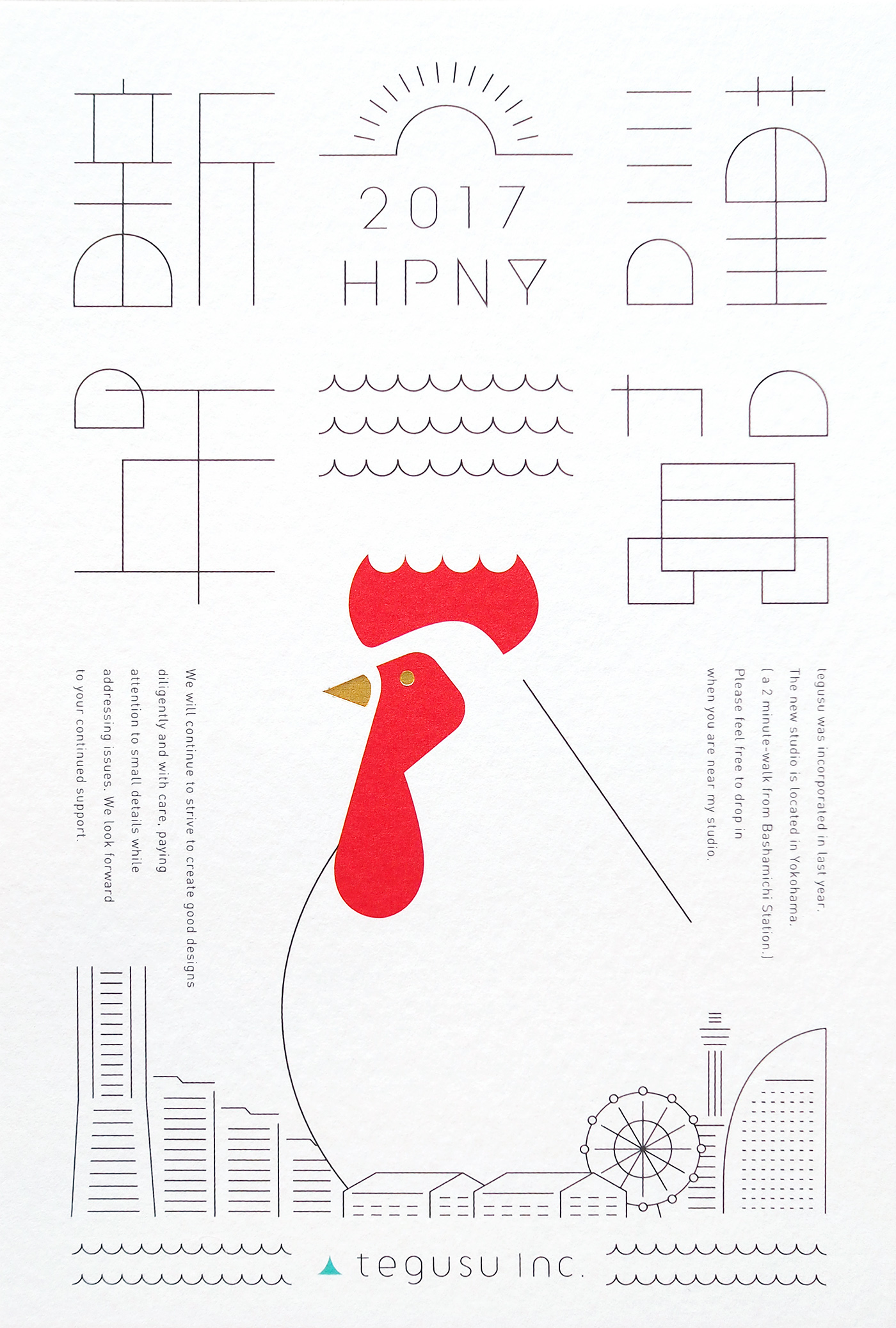 new year card 2017 on behance