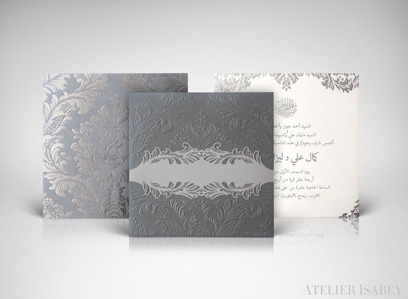 silver arabic wedding invitation on behance, Wedding invitations