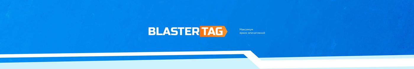 BlasterTag landing page