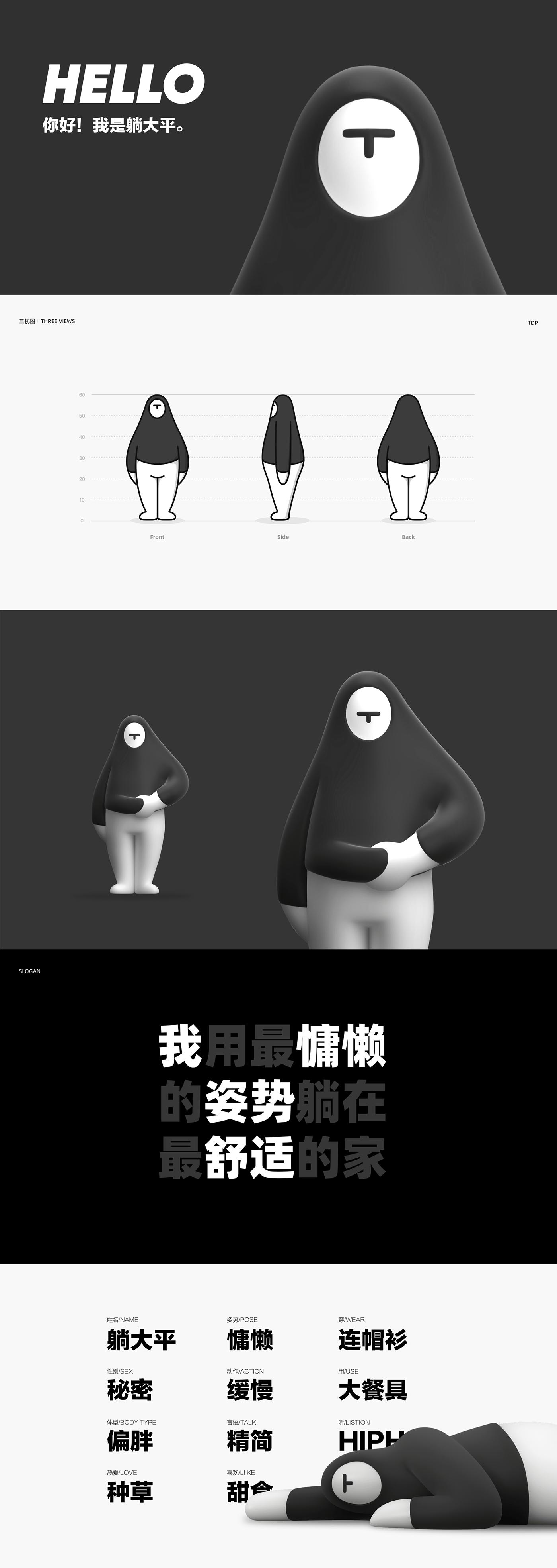 Image may contain: cartoon and screenshot