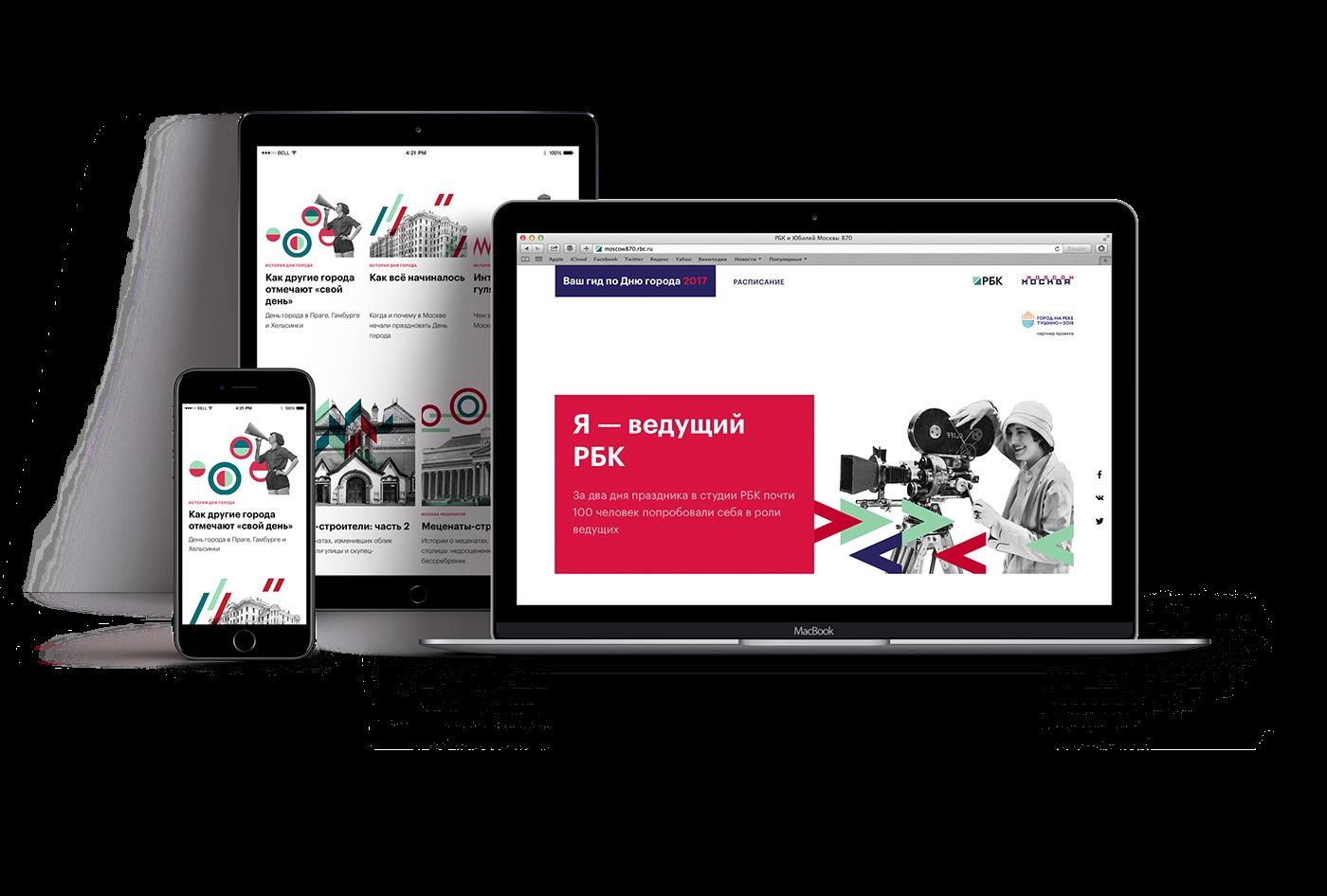 Рбк создание сайта продвижение сайта и компании советы