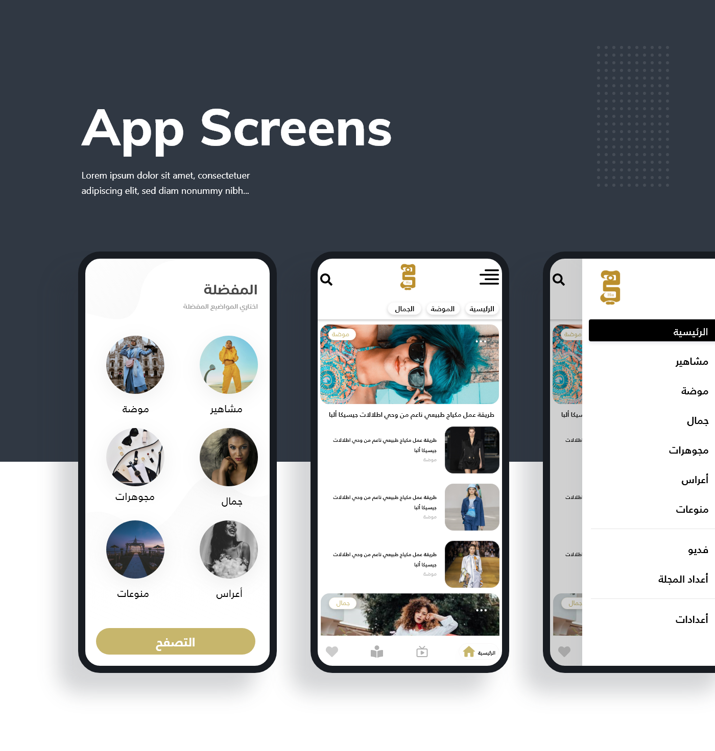 app application Interface iphone Mobile app UI ui design UI/UX user experience ux