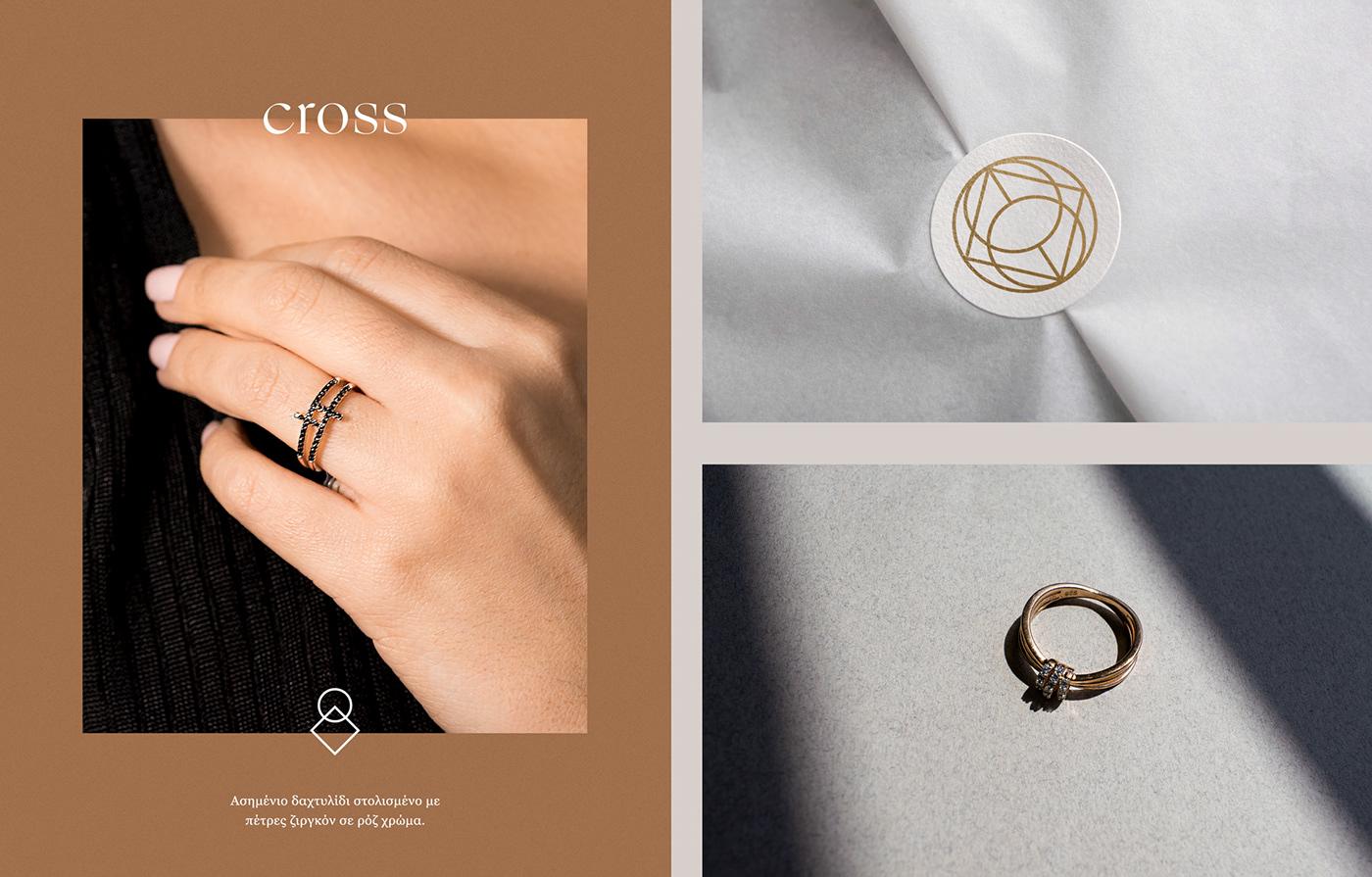 branding ,Ecommerce,eshop,front end,jewelry,luxury,mobile,ui ux,Web Design ,web development
