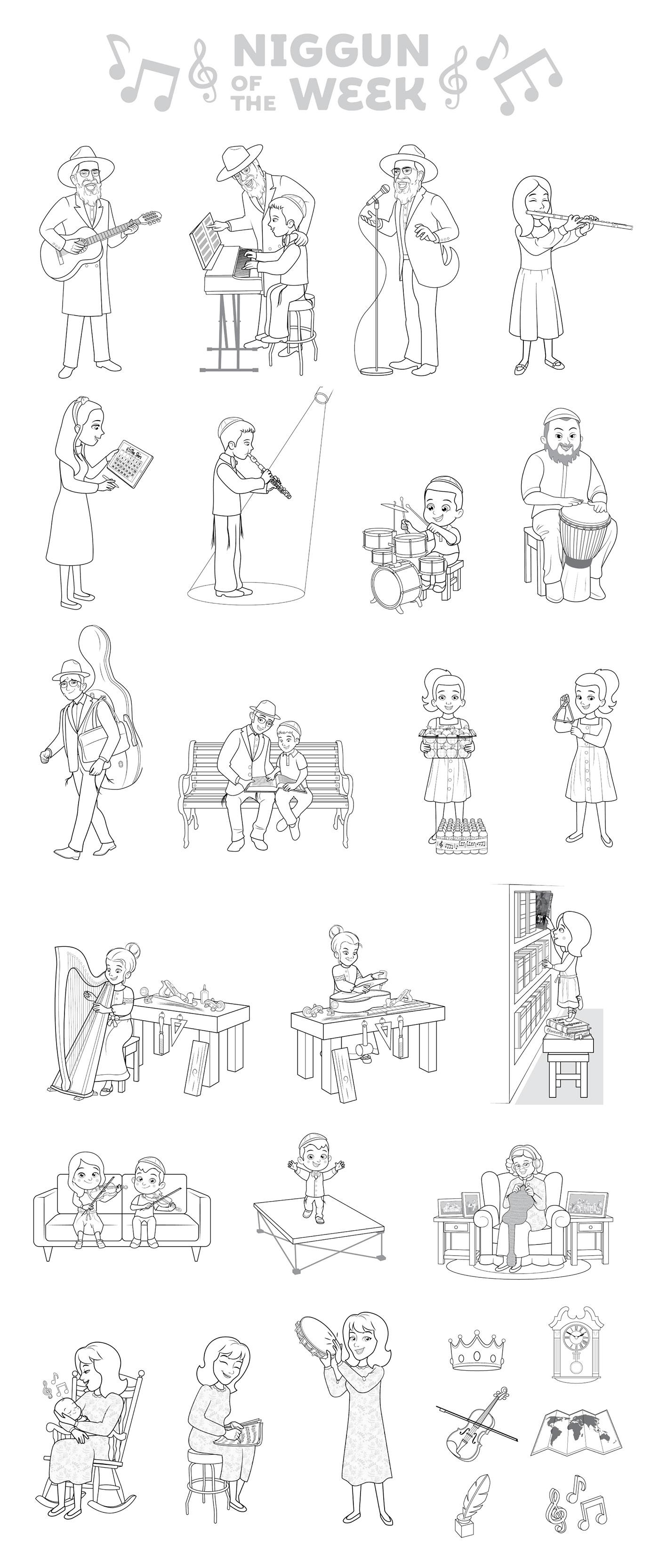Image may contain: sketch, drawing and cartoon