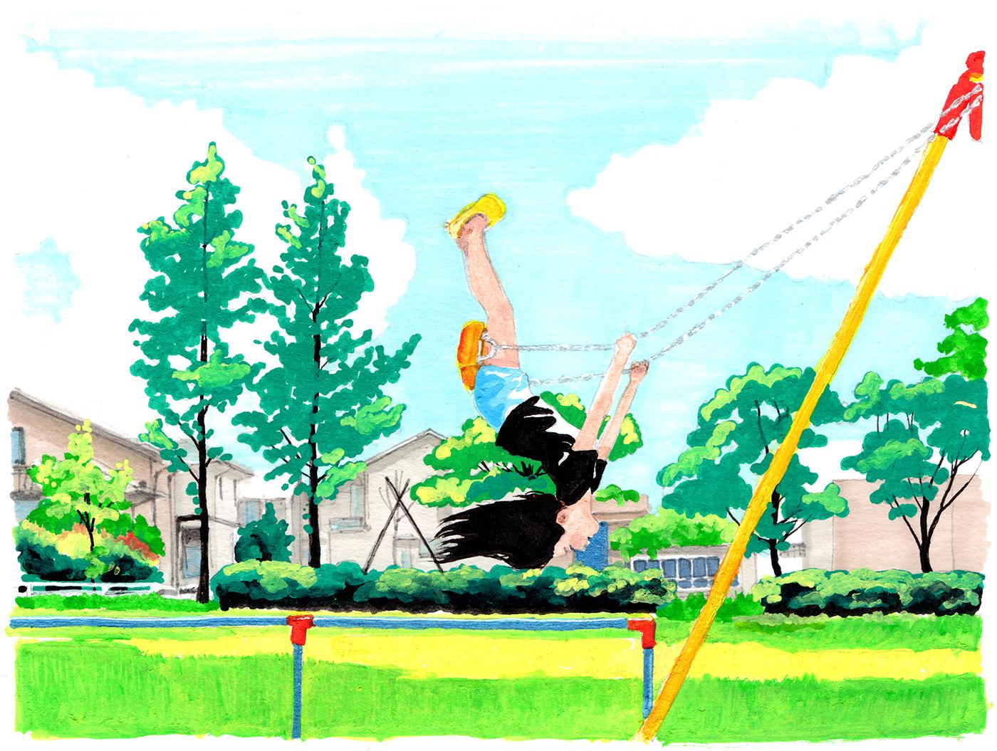 high swing